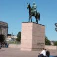 Sellenädalasel Kuressaare linnavalitsuse nõupidamisel otsustati toetada mõtet Soome suurmehe marssal Carl Gustaf Emil Mannerheimi mälestuse jäädvustamisest.