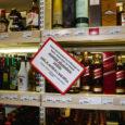 Kuressaare linnavalitsuse kohaliku alkoholipoliitika pilootprojekti raames tehtud testostud näitavad, et noorelt napsiostjalt küsitakse dokumenti kolmes kohas neljast. Kohaliku alkoholipoliitika töörühma liige, Kuressaare linnavalitsuse arendusnõunik Anu Vares selgitas Saarte Häälele, et […]