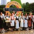 Üle maailma tuntust kogunud Espoo muusikakooli kandleorkester Käenpiiat annab Kuressaares kaks kontserti. Reedel, 18. mail on muusikahuvilised oodatud kell 19 Kuressaare kultuurikeskusse ja laupäeval, 19. mail kell 19 linnuse kapiitlisaali.