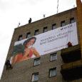Nädalavahetusel paigaldati Kuressaares veetornelamule suuremõõtmeline EMT-i reklaam.