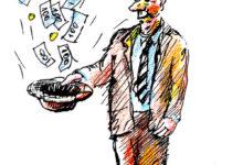 Pensionisüsteem peab edasi arenema