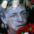 Sel nädalal kommenteeris maailma ajakirjandus elavalt Venemaa prokuratuuri avaldust, et tabatud on ajakirjanik Anna Politkovskaja tapnud isikud.