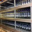 Eile Kuressaare linnavalitsuses toimunud ümarlaual, kus arutati alkoholi jaemüügi suhtes täiendavate piirangute kehtestamist, andis Saaremaa tarbijate ühistu lubaduse likvideerida Rae keskuses olev Viru Valge pudelitest laotud viinasein.