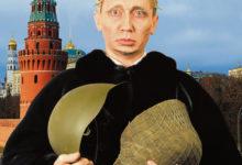Vladimir Putin: riigipea kui iseenda dirigent