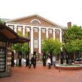 Lõppev nädal oli tänavuste Nobeli preemiate avalikustamise nädal. Kuid täpselt nädal tagasi anti Ameerika Ühendriikide väga autoriteetses õppeasutuses – Harvardi ülikoolis – üle 2007. aasta Anti-Nobeli preemiad (Ig Nobel Prize).