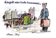 Sügisvärvide aegu Saaremaal