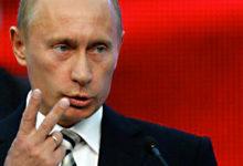 Pressiülevaade: Putini ähvardused Teheranist