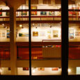 Alates 18. oktoobrist on Soomes Tammisaari linna muuseumikeskuses EKTA avatud Saaremaa kunstnike ühisnäitus. Näituse temaatika ei ole piiratud. Ainsaks ühisnimetajaks võib pidada seda, et pea kõik osalejad elavad Saaremaal või on siit pärit.