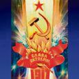 Sel nädalal möödus 90 aastat ajaloo ühest kahetsusväärsemast sündmusest – päevast, mil Venemaa pealinnas Petrogradis toimus Suur Sotsialistlik Oktoobrirevolutsioon.