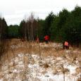 Eesti jahimeeste selts kuulutab jõulupühade ajal Eesti metsades kehtima hakkava jahirahu välja täna kell 18 Kuressaare piiskopilinnuses. Jahirahu väljakuulutamise traditsioon sai alguse 1993. aastal Viljandimaal Heimtalis ning sestpeale toimub see […]