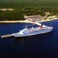 Saare maakonna arengustrateegia aastani 2020 näeb Saaremaa kui Eesti ühe avatuma piirkonna jätkuvat avanemist nii Euroopa suunal kui ka Venemaale.