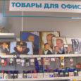 Nad saabusid koos ja liikusid mööda saali keskel asuvat läbipääsu tribüüni suunas. Sellega näitasid nad valitseva erakonna Ühtne Venemaa parteifoorumi kolmele tuhandele delegaadile, kes olid kogunenud äsjalõppenud aasta jõulukuu 17. päeval, et 2008. aastast alates kavatsevad nad töötada tandemina: Dmitri Medvedev presidendina, kuid Vladimir Putin – peaministrina.