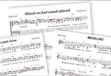 Lümanda naiskvartett tähistab aastapäeva lauliku väljaandmisega
