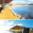 Kuressaare supelranda kavandatavast rannahoonest valmis esimene eskiis. Selle on koostanud Tallinna arhitektuuribüroo Asum Arhitektid OÜ. Rannahoone suletud netopinna suurus on 105,1 m2. Esialgsete kavade kohaselt peaksid sinna ruumid saama vetelpääste, smuutibaar ja rannatarvete laenutuspunkt. Lisaks on uude rannahoonesse kavandatud ruum noortekeskuse jaoks, WC-d ja duširuumid.