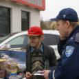 Laupäeval kella ühe paiku sai politsei teate, et Tooma poe juures asuvasse kellukakujulisse pakendikonteineri juurde on väiksema veaoatuga sõitnud keegi meeskodanik, kes viskab konteinerisse ohtlikke jäätmeid.