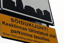 Kuressaare linnavalitsus tahab kaotada tasulise parkimise