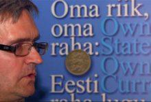 Andres Lipstok: Eesti raha devalveerimist ei tule