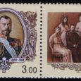 """Kolmkümmend aastat tagasi, 1978. aasta 13. juulil, mõistis nõukogude kohus – või, nagu irooniliselt ütles nõukogude komöödiafilmi """"Kaukaasia vang"""" üks tegelasi, """"maailma kõige õiglasem kohus"""" – kaheksaks aastaks erirežiimiga vangilaagrisse vene tuntud ajakirjaniku, poeedi ja teisitimõtleja Aleksandr Ginzburgi (1936–2002)."""