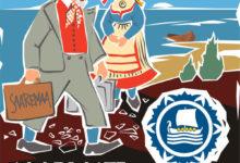 Saarlaste kokkutulekuks anti välja erikujundusega mark