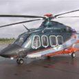 Politsei- ja piirivalveamet tõstis 1. juulist nii helikopteri kui lennuki tunnihindasid 9,8 protsendi võrra, asetades tervishoiuteenuse osutajad sotsiaalministeeriumi hinnangul seeläbi keerulisse olukorda. Kuressaare haigla ravijuhile Reet Tuisule tuli hinnatõusuteema üllatusena […]