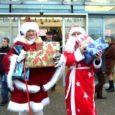 Ülev jõulumeeleolu voogas eile vastu kõikjalt suurest Auriga kaubanduskeskusest ja selle esiselt platsilt. VII ülemaalisel jõuluvanade konverentsil osalenud punakuuemehed ja -naised avasid juba ennelõunal, täpsemalt kell 11 Auriga keskuses jõuluhooaja praktikumi.