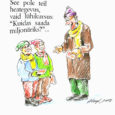 """2007. aastal osales UNICEF-i heategevusprojektis """"Väike heategu"""" 5000 õpilast 175 Eesti koolist. Lapsed levitasid 134 118 heategevuslikku postkaarti (kevad- ja jõulukampaania), et toetada oma eakaaslasi Eestis."""