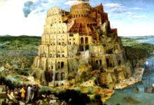 Majanduskommentaar aastale 2008: Paabeli torn