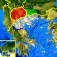 """III–II sajandil e.m.a toimus Rooma ja Makedoonia vahel neli sõjalist konflikti, mis ajalookirjanduses on tuntud Makedoonia sõdade nime all. Võideldi ülemvõimu pärast Kreekas ja Vahemerel. Sõjad lõppesid Rooma võiduga. XX sajandi lõpus ja XXI sajandi alguses puhkes aga Kreeka ja Makedoonia Vabariigi vahel uus sõda, seekord diplomaatiline. Peetakse seda riigi nime pärast: Makedoonia Vabariik nõuab, et tal lubataks ametlikult kanda nime Makedoonia. Kreeka on kategooriliselt selle vastu, viidates, et ajalooliselt kuulub see nimi Kreekale ja on osa kreeka kultuuripärandist. Kõigele lisaks kasutatakse sõna """"Makedoonia"""" Kreeka mitme provintsi ametlikus nimetuses."""