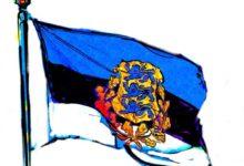 Eesti lipp lehvima!