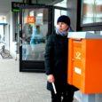 Aastaid tagasi Kuressaare postkontorit juhtinud ning viimased kümme aastat Eesti Posti kvaliteedijuhina töötanud Maire Lodi hakkab uuest kuust koordineerima PostEurop'i liikmete tööd.