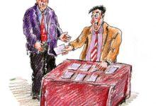Pensionisamba maksete külmutamise osas on küsitavusi