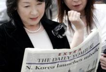Pressiülevaade: Diktaator Kim Jong-il ajas suurriigid tülli
