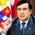 """Sel nädalal kirjutas välisajakirjandus jätkuvalt Gruusiast: aprilli algusest alates korraldab sealne opositsioon tänavaaktsioone ja nõuab president Saakašvili lahkumist. President on aga teatanud, et kavatseb võimutüüri juurde jääda kuni tähtaja lõpuni. Ta väidab, et demonstrantide taga on vaid """"kari vallandatud korruptante"""", ja kurdab selle üle, et Lääs ei toeta teda piisavalt."""