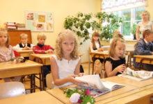 Esimese koolipäeva killud
