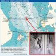 Eesti tuntuim allveearheoloog Vello Mäss soovitab üsna Muhu ja Virtsu vahelise laevatee läheduses merepõhjas asuv miiniväli demineerida ka juhul, kui seda trassi silla ehitamiseks välja ei valita ja jätkub parvlaevaliiklus.