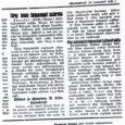Alljärgnevad mälestused on kirja pannud BRUNO PAO. Need puudutavad 1939. aasta hilissügisel ja talve hakul aset leidnud sündmusi. Nagu teada, kirjutasid Eesti tookordsed võimukandjad sama aasta 28. septembril Moskvas alla nn baaside lepingule (ametlik nimetus: Eesti Vabariigi ja NSV Liidu vaheline vastastikuse abistamise pakt). Kõnealuse pakti kolmandas artiklis lubas Eesti Nõukogude Liidul tuua oma sõjalaevastiku Saaremaale, Hiiumaale ja Paldiski linna. Samas lubati laevastikku toetada teist liiki väeosadega; muude baaside ja lennuväljade täpsed asukohad lepiti vastastikku kokku väljaspool baaside lepingut. Nõukogude vägede sisenemine Eesti aladele algas 18. oktoobri hommikul kella 7 ja 8 vahel, kirjutas Saaremaa ajaleht Meie Maa reedel, 20. oktoobril 1939.