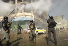 Terror Afganistanis