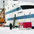 Möödunud laupäeval toimus Norras Ålesundis Hiiumaa liinile tuleva laeva MS Muhumaa suurejooneline ristimistseremoonia. Laev jõuab liinile veel selle kuu jooksul.