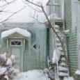 Külm ilm ja pikka aega maad katnud lumi on selle aasta märtsikuu ja kogu talve tõstnud Eesti ilmarekordite raamatus üsna kõrgele. Pikaajaliste vaatluste alusel kujunenud keskmisest temperatuurist oli temperatuur tänavu […]