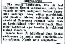 """""""Pealtnägija"""": kas printsess Diana juured ulatuvad Saaremaale?"""