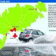 Keskkonnaministeerium on arvanud Saare maakonnas suure üleujutusohuga piirkondade hulka kogu Nasva ja Kudjape vahelise ala.
