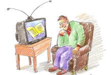 Lugemisoskus on ellujäämisoskus