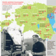 Saare maakonna elanikud on ammu harjunud pea iga päev võtma postkastist või ostma poest värske ajalehe kodusaarte uudistega, hiidlased seevastu saavad seda luksust endale lubada vaid kahel korral nädalas ning harjumaalasteni jõuab kohalikku elu kajastav ajaleht ainult kord nädalas. Pealegi saavad saarlased valida kahe võrdväärse kohaliku sõnumitooja vahel, samas kui teistes maakondades see võimalus sama hästi kui puudub.