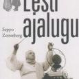 """Tuntud soome ajaloolane Seppo Zetterberg, kelle koostatud """"Eesti ajalugu"""" ilmus 2007. aastal Soomes ja läinud aastal Eestis, on andnud nõusoleku esineda Kuressaares 20. juulil toimuval Läänemere ajaloo teisel seminaril."""