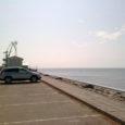 Eile keskpäeval võis Roomassaare sadamas näha kummastavat pilti, kui keset päikselist päeva olid Abruka ja Vahase saar nagu nõiaväel vaateväljalt kadunud.