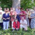 Oli lämbe 15. august. Loode tammiku parkimisplatsile kogunes Saaremaa raamatuklubilasi ja nende mõttekaaslasi. Olime kogunenud selleks, et loitsida tammepuu kunstnik Eerik Haamerile (1908–1994). Mõtte autor oli Leo Filippov.