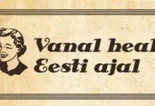 Vanal heal Eesti ajal: Kuidas meie tervitame
