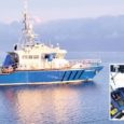 Iirikeelse nimega Banríon Uladh ehk Põhja-Iirimaa piirkonna järgi Ulsteri Kuningannaks nimetatud laev on oma 25 meetri pikkusega seni suurim, mis Nasval asuvas Baltic Workboats'is valminud. Eile alustas kalakaitsjate töölaevaks ehitatud alus teekonda tehasest Põhja-Iirimaale Belfasti.