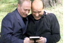 WikiLeaks'i paljastused: Putinit kahtlustatakse sidemetes maffiaga