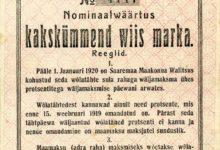 Üks väike episood raha ajaloost Saaremaal